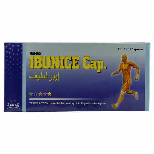 naman ibunice Capsules